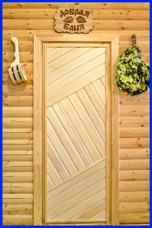 Какой должна быть деревянная дверь в баню и из каких материалов