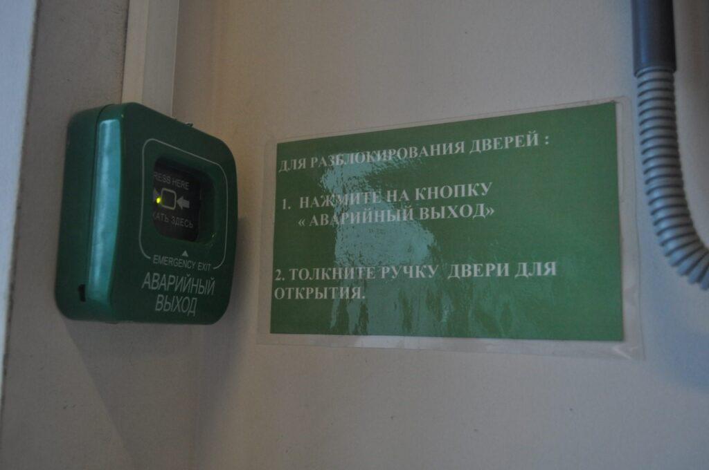СКУД - кнопка аварийной разблокировки дверей